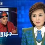 China outraged by 'racist' Spanish TV sketch