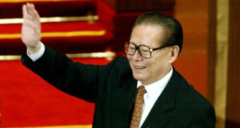 Spain orders arrest of China's former president