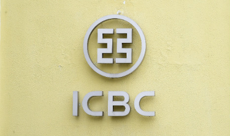 Spain under pressure from China over ICBC bank raid