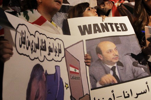 Spain probes Syrian intelligence chief over alleged torture